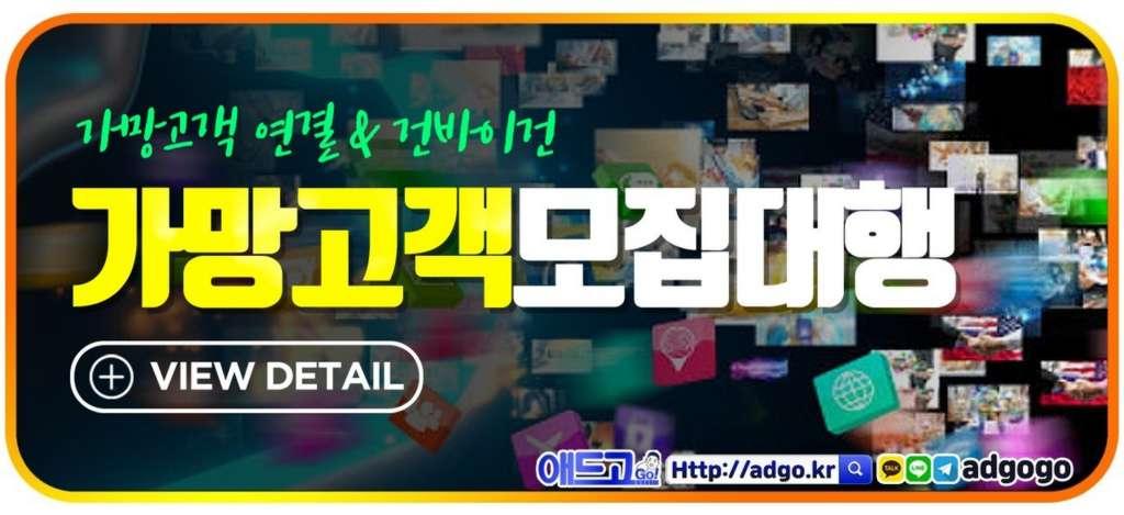 광고대행사백링크