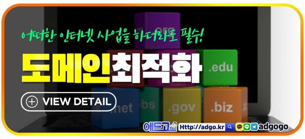 광고대행사홈페이지제작